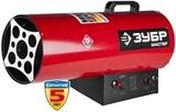 Пушка ЗУБР МАСТЕР тепловая газовая ТПГ-33000_М2