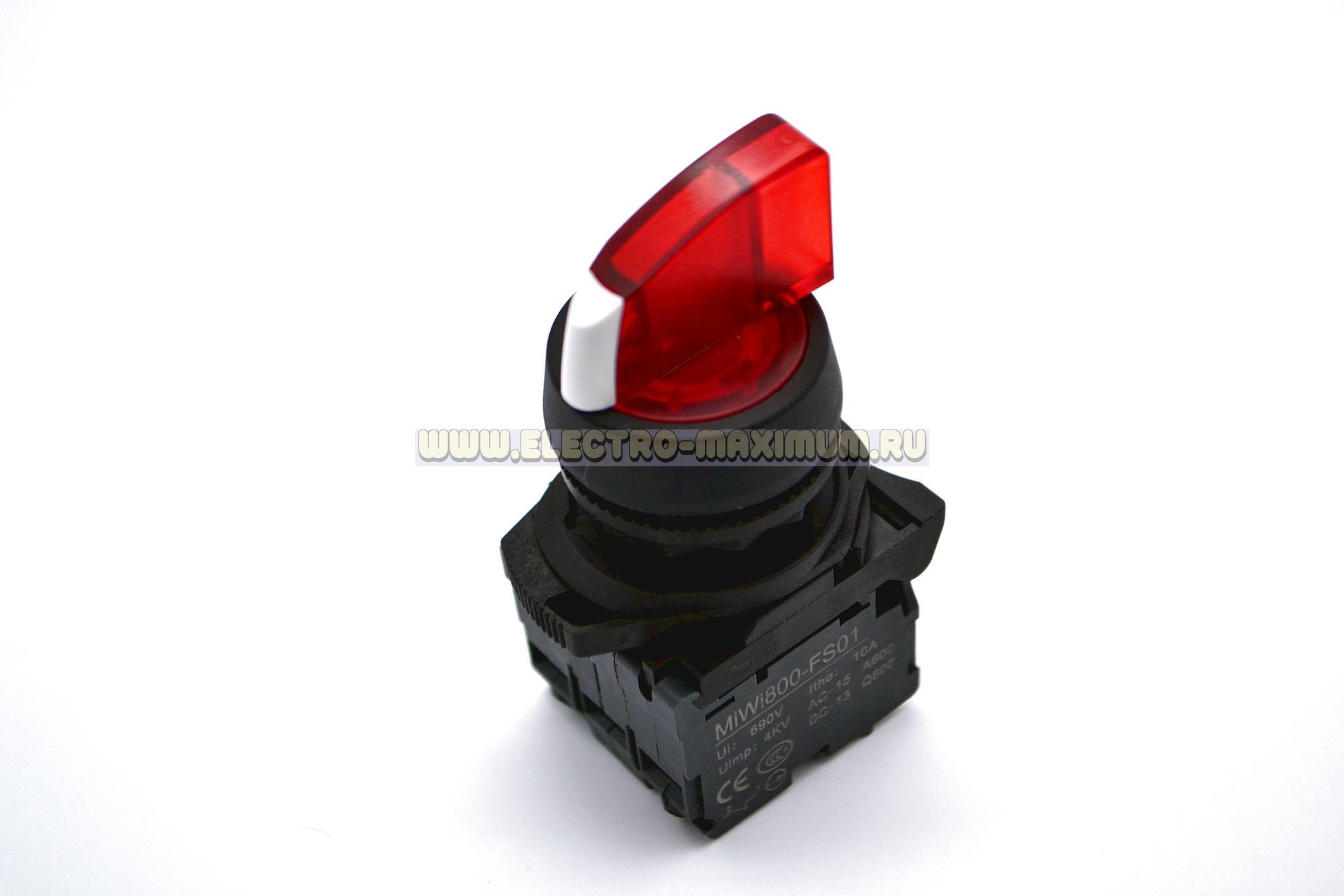 MIWI800-FS-XZDP47, цвет красный, 24 V