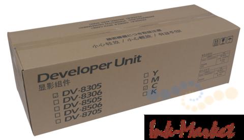 Узел проявки DV-8305C голубой для Kyocera TASKalfa 3050ci/3550ci