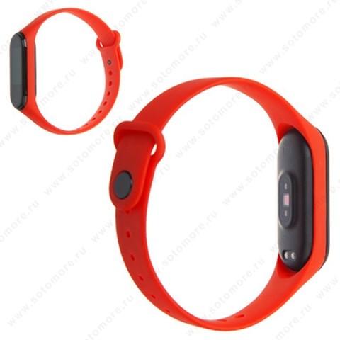 Ремешок для фитнес-браслет Xiaomi Mi Band 3/ 4 силиконовый матовый красный