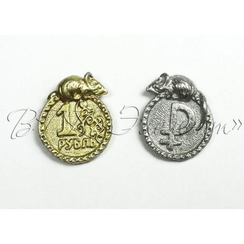 Мышка латунная с монеткой
