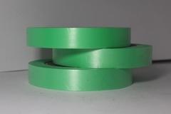 Лента простая (2см*50м) Гладкая без тиснения/Зеленый