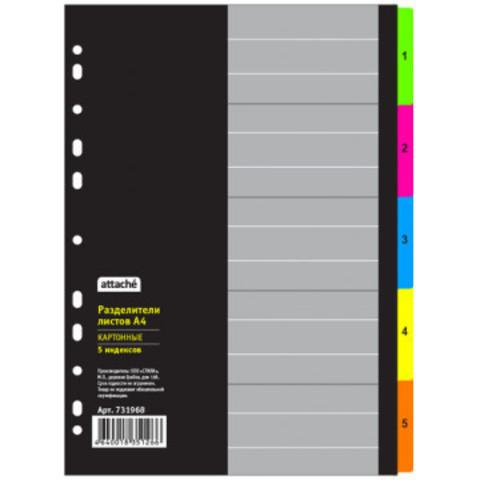 Разделитель листов с индексами Attache , А4,цифровой 1-5 , картон