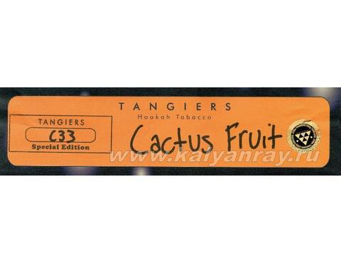 Tangiers Special Edition Cactus Fruit