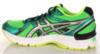 Кроссовки для бега Asics Gel-Oberon 9 мужские