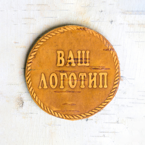 Магнит из бересты с вашим логотипом на фоне бересты