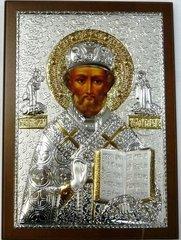 Серебряная с золочением икона святителя Николая Чудотворца Угодника 21х15см