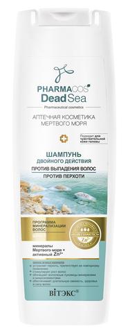Витэкс Pharmacos Dead Sea Аптечная косметика Мертвого моря Шампунь двойного действия 400 мл