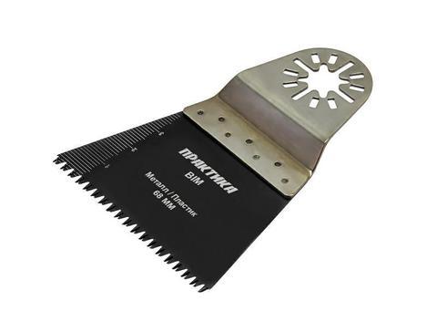 Насадка для МФИ ПРАКТИКА режущая прямая, BiM, по металлу и дереву, 68 мм, мелкий зуб (240-218)