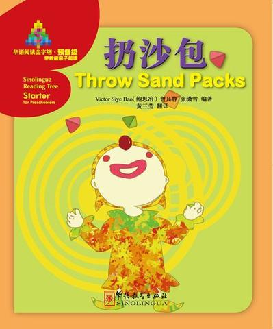 Sinolingua Reading Tree·Throw Sand Packs