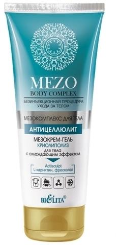 Белита MEZOBodyComplex Мезокрем-гель Криолиполиз д/тела с охлаждающим эффектом 200мл