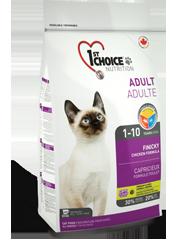 First (1st) Choice Finicky для привередливых кошек