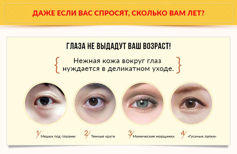 Гидрогелевые маски-патчи для глаз Hydra slip Crystal Eye Mask, 2 патча