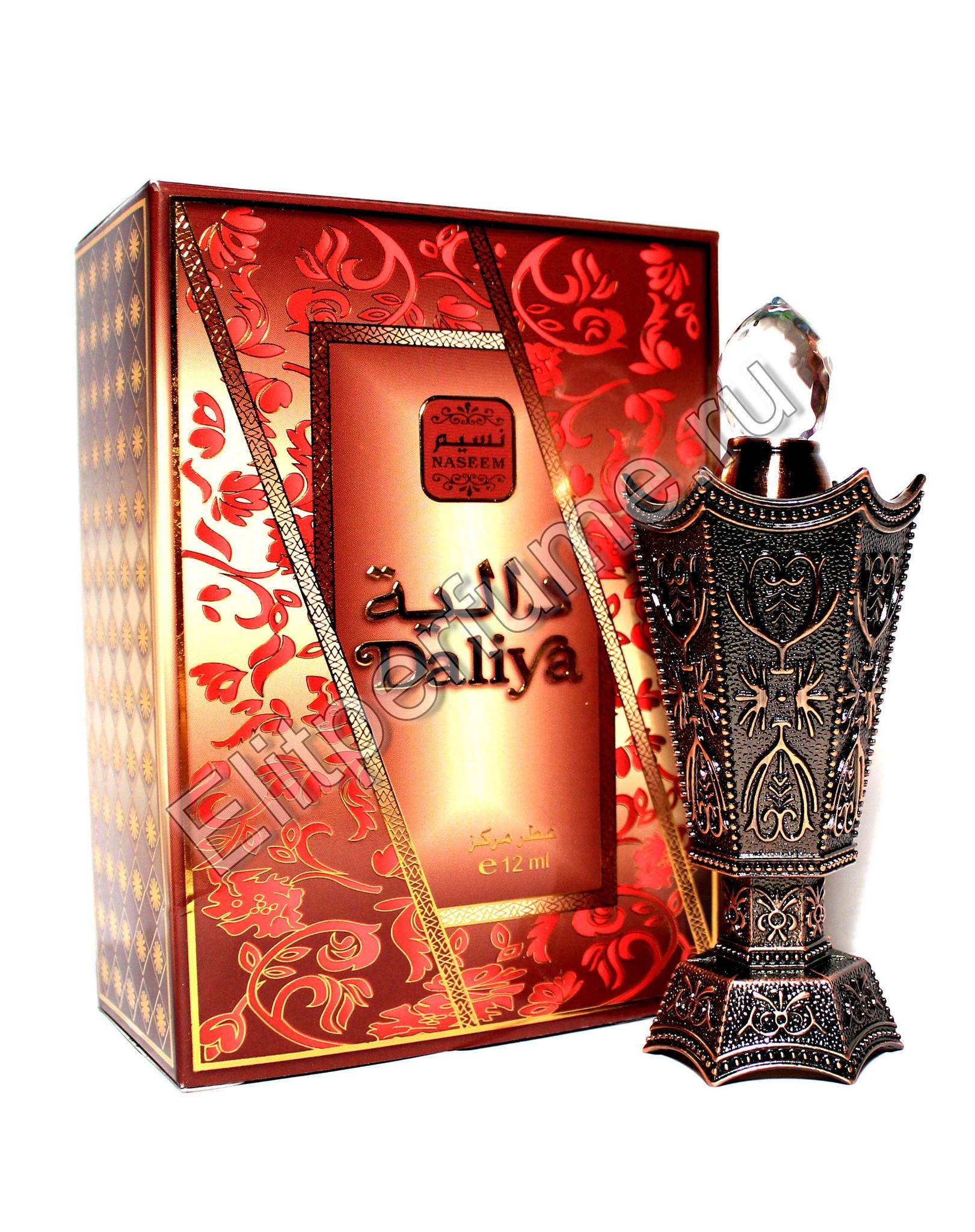 Daliya   Далия  12 мл арабские масляные духи от Насим Naseem Perfumes