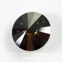 1122 Rivoli Ювелирные стразы Сваровски Crystal Bronze Shade (14 мм)