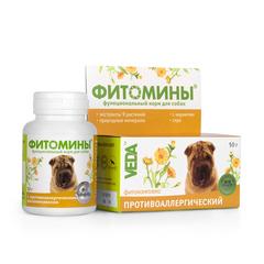 Фитомины для собак фитокомплекс противоаллергический 50гр