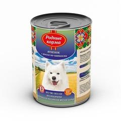 Родные корма консервы для собак Ягненок с рисом по-кавказски