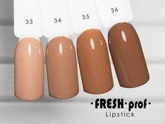 Гель-лак Fresh Prof 10 мл LipStick 34