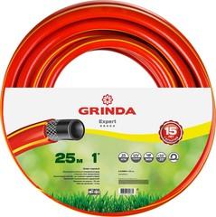 GRINDA 1