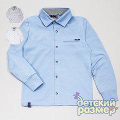 Рубашка (трикотаж)