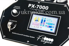 Косметологический комбайн PX-7000