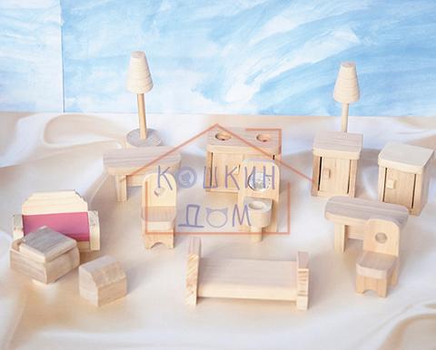 Набор мебели из дерева для кукольного домика (спальня, кухня, ванная, гостиная)