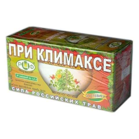 Фитосанитарная сила российских трав № 16