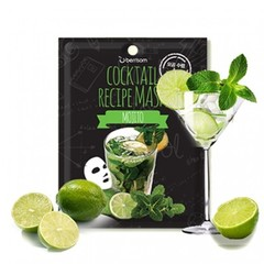 Тканевая маска-коктейль Мохито для лица BERRISOM Cocktail Recipe Mask, Mojito, 20г