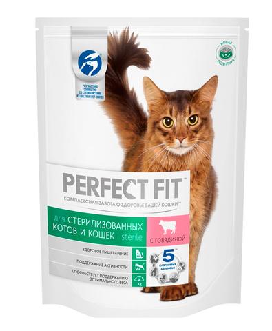 Perfect Fit Sterile сухой корм для стерилизованных кошек (с говядиной) 650г