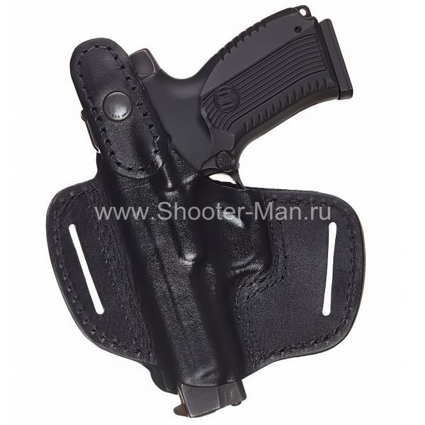 Кожаная кобура на пояс для пистолета Ярыгина ( модель № 2 ) Стич Профи