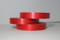 Лента простая (2см*50м) Гладкая без тиснения/Красная