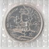 P4629, 1993, Россия, 3 рубля Курская дуга пруф запайка нарушена