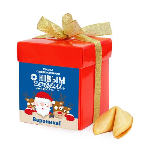 Новогоднее печенье с предсказаниями «Дед Мороз и олени» (персональное)
