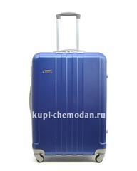 Большие чемоданы распродажа nike рюкзаки купить киев