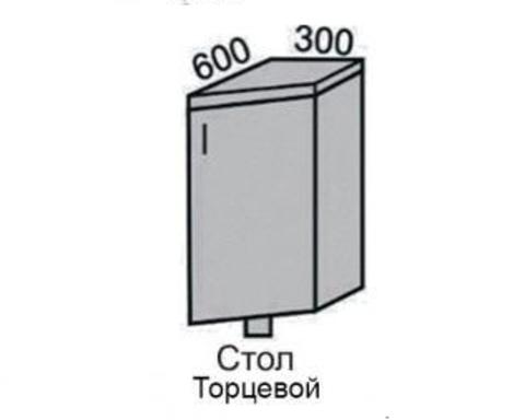 Стол МАРТА торцевой НШ 30