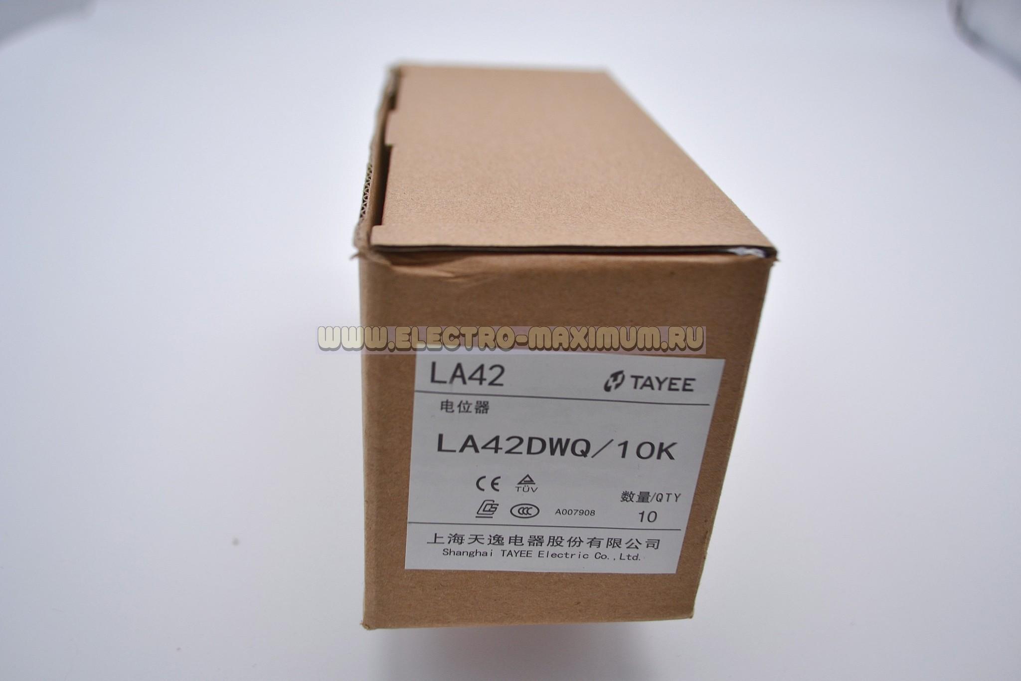 Потенциометры TAYEE LA42DWQ-22 10К