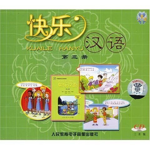 Happy Chinese (KUAILE HANYU) vol.3 - 3CD