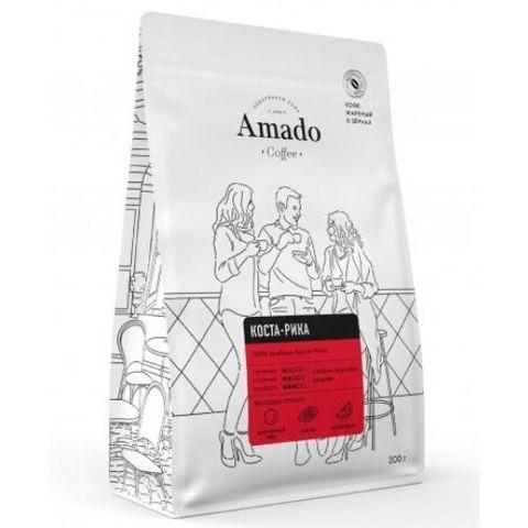 Кофе Коста-Рика, Amado
