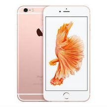 Apple iPhone 6s Plus 64GB Rose Gold